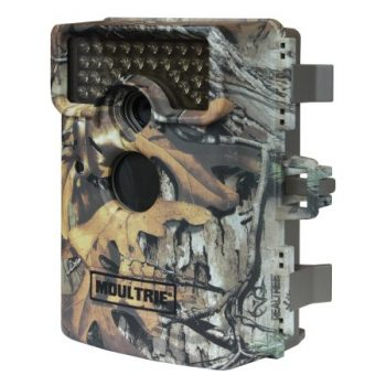 no-glow trail camera deal