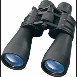 cheap zoom binoculars